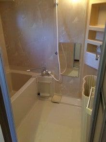 浴室 建築リフォーム工事