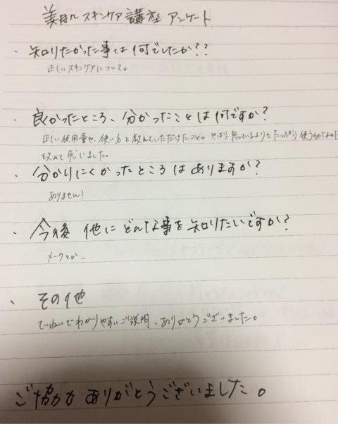 {7DCF74C6-E5F2-4A38-BCA8-717B21862DC9:01}