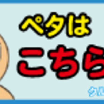 キン肉マン66巻発売!!の巻の記事に添付されている画像