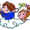 謹賀新年。の画像