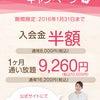 神戸新長田スタジオからのお知らせ!4日8日はヨガの日!ワンコイン体験day  他の画像