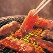 焼き肉焼き肉