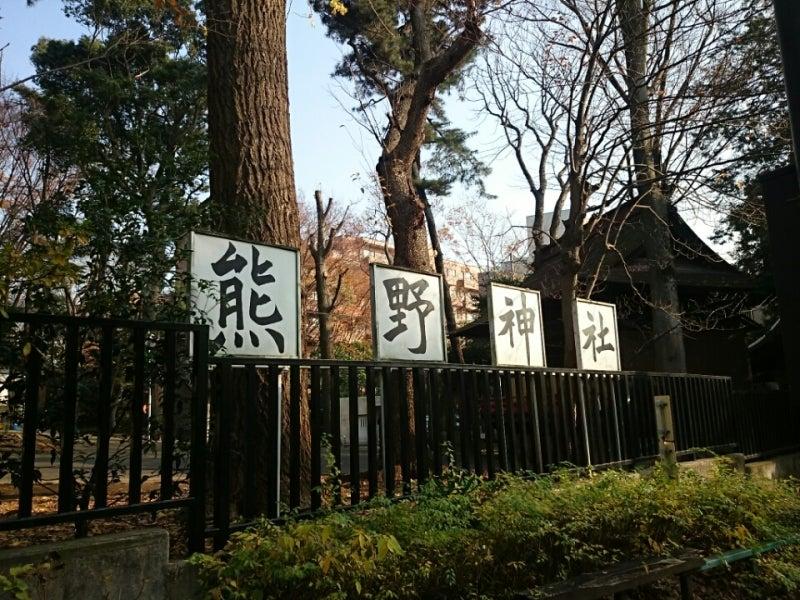 堀ノ内熊野神社(方南町)   パワ...