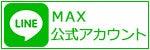 max_line