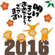 ☆新年★1月第1発目…