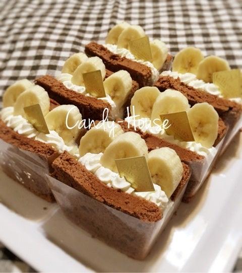 チョコ バナナ お 菓子 バナナチョコ 37g チョコレート 株式会社 明治