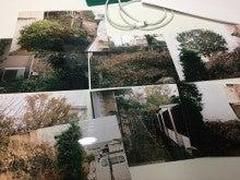 筑紫野市 建築リフォーム工事