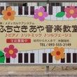 """""""12月のレッスン日…"""