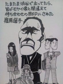 サンデー青春学園最終学期 5週目...