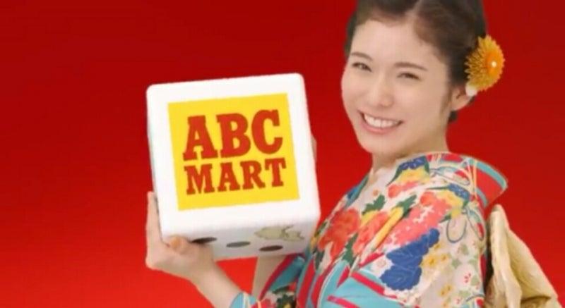 まっつん「ABC,MART!!」♪