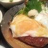 …銀座コリドー街京風おでんのお店で和風ハンバーグランチ…☆。.:*・゜の画像