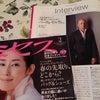 指揮者パーヴォ、女性誌「ミセス」にも登場の画像