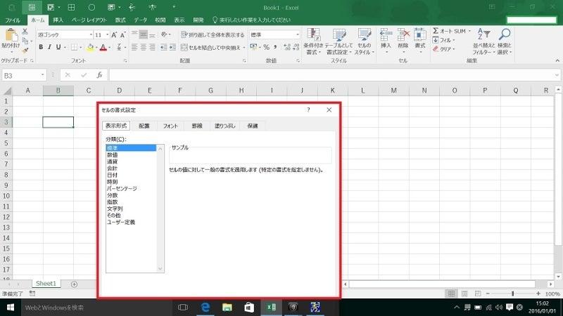 プリント スクリーン エクセル パソコンの画面をキャプチャする方法(スクリーンショット)<Windows 10>|サポート|dynabook(ダイナブック公式)