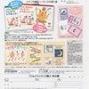 幼児向け教材&CD☆音楽教育の画像
