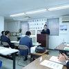 経営計画発表会の開催の画像