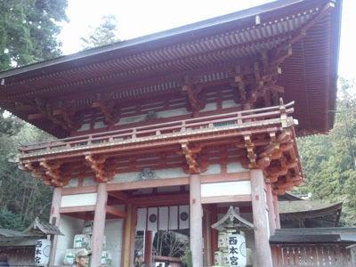 2016初詣 日吉大社
