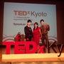 TEDxKyotoブ…