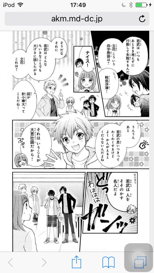 探偵 チーム kz 事件 ノート 夢 小説 短編集*探偵チームKZ 事件ノート* -