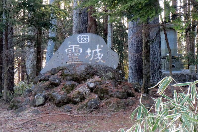 鎌原城⑤城址碑?