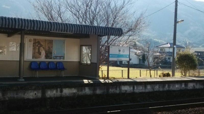徳島・川島町 学駅お守り   年中...