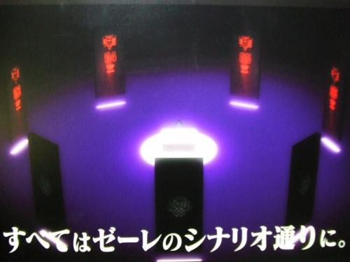 https://stat.ameba.jp/user_images/20160110/21/maigono-resistance/ec/bf/j/o0500037513537317061.jpg?caw=800