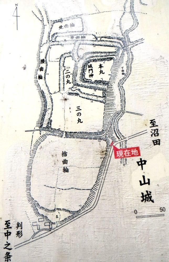 中山城③縄張図