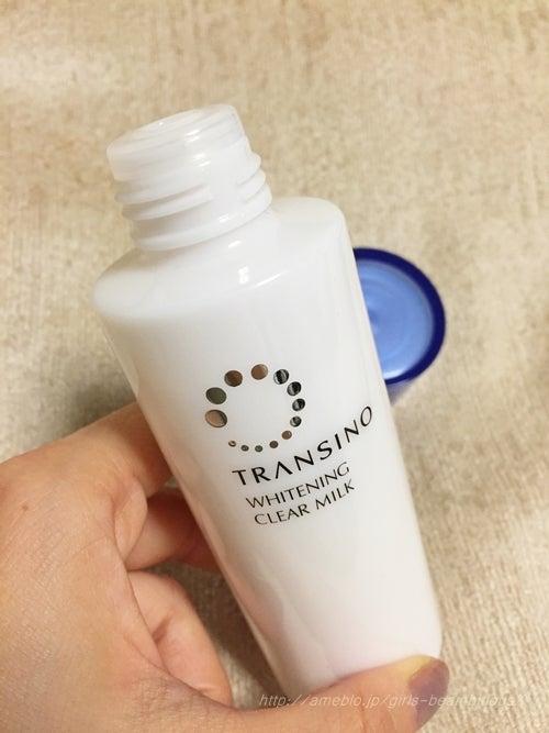 トランシーノ ホワイトニングクリアミルク