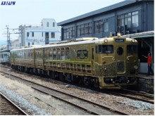 日田駅に到着したキハ47或る列車