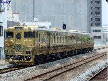 日田駅から出るキハ47或る列車