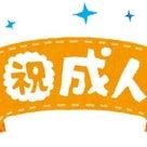 ☆★2016.01.11★☆の記事より