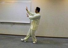 古伝太極拳の攬雀尾の写真