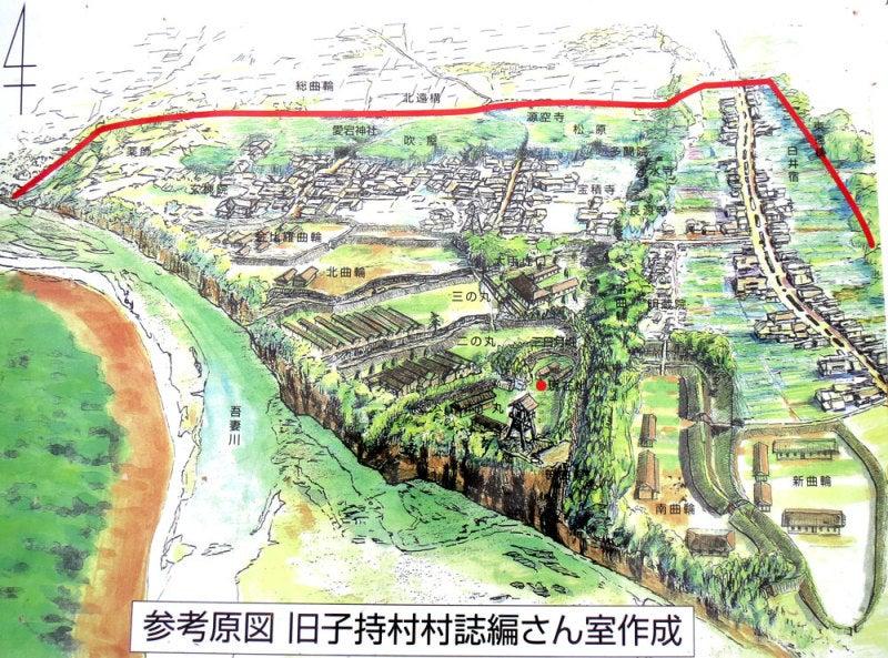 白井城②復元図