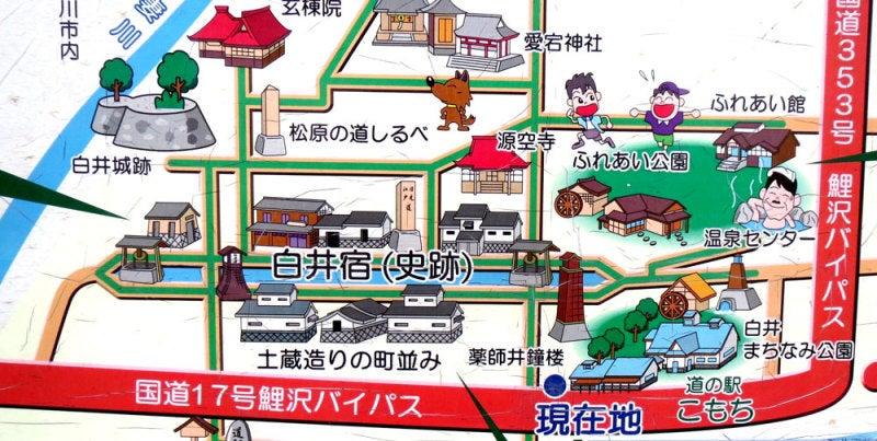 白井城①案内図