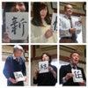 今年の漢字の画像