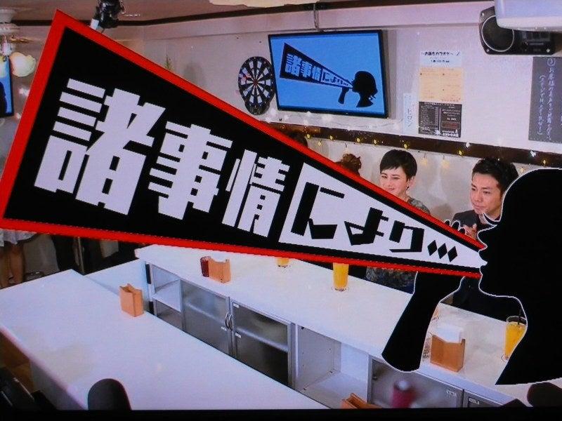 事情 諸 【新商品】諸事情 スパークリング日本酒(270ml)