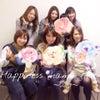 Happinness mama life vol.7 〜新年会☆の画像