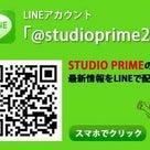 ★☆2017.02.23☆★の記事より
