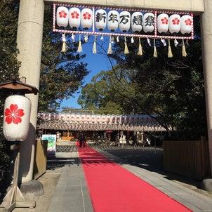 姫路護国神社 花嫁体験付ブライダルフェア☆の画像