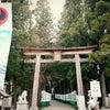 熊野という地元の画像