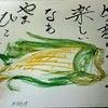 はがき絵教室in旭川・・・・・No.866の画像