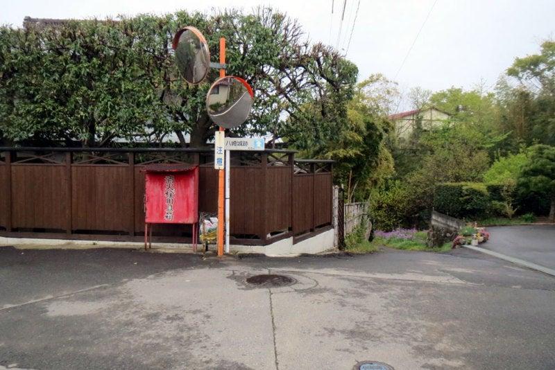 八崎城④城域の入口