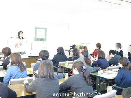 仙台泉区地域包括センター研修会でアロマ講座
