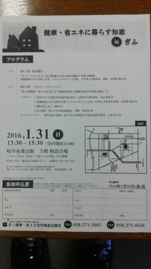 2016011410030001.jpg
