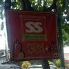 SS(Super Sambal)への画像