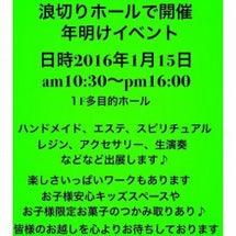 明日ー(^O^)