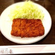横浜で一番?美味しい…