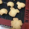 美味しいクッキーを焼きたい‼︎の画像