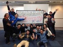 大阪商品計画2期生 お待ちしております!!