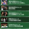 ボクシングモバイルの画像