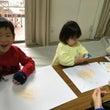 子供の創造力をたのし…